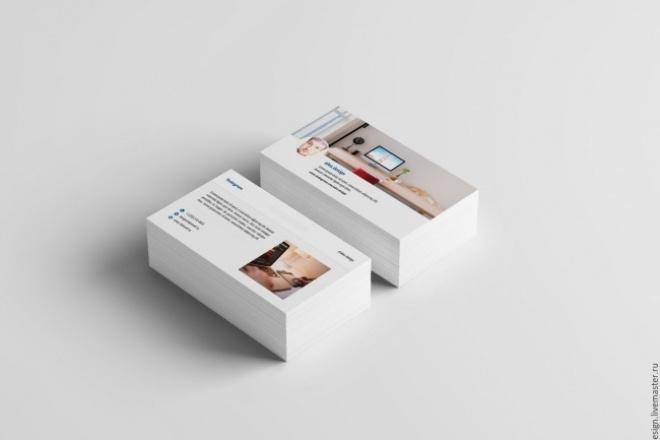 нарисую дизайн бумажной визитки в 3 вариантах 1 - kwork.ru