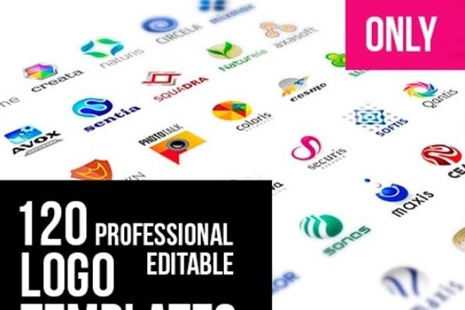 Вышлю Пак из 120 шикарных логотипов 1 - kwork.ru
