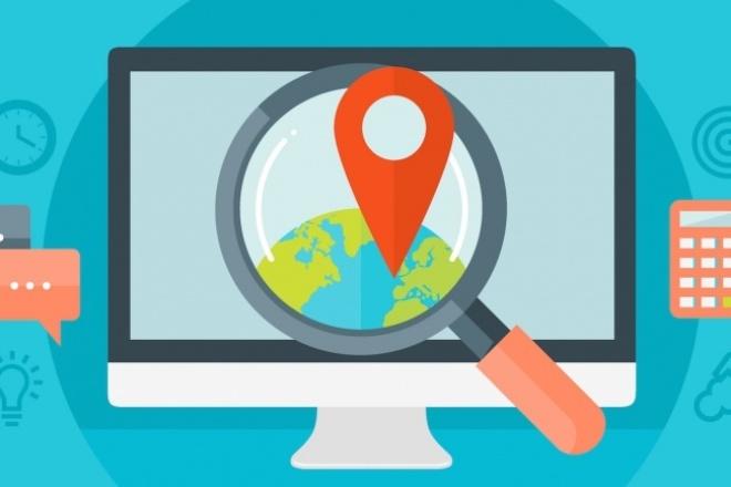 Провожу консультации по поисковому продвижениюАудиты и консультации<br>Осуществляю комплексные консультации на тему поискового продвижения. Сотрудничество может проходить как в виде лекции, так и в виде ответов на вопросы. О моих знаниях вы можете убедиться просмотрев прикреплённое видео.<br>