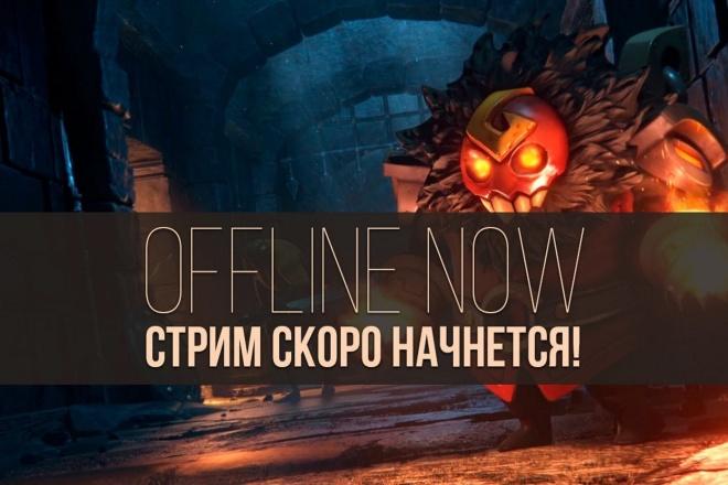 Оформление twitch канала 1 - kwork.ru