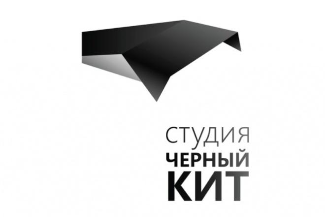Сделаю полиграфию 1 - kwork.ru