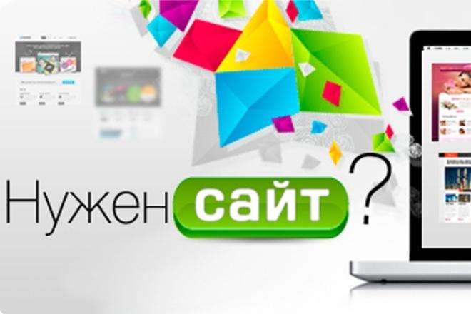 Страница захвата, подписная страница 3 - kwork.ru