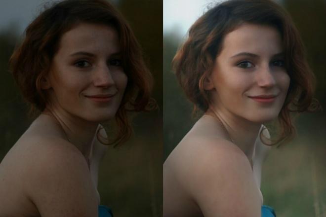 ретушь лица в фотошопе 1 - kwork.ru