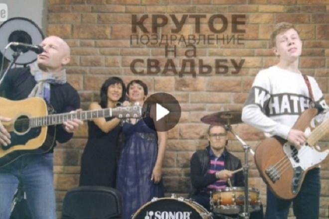 Напишу для Вас стихотворное поздравление 1 - kwork.ru