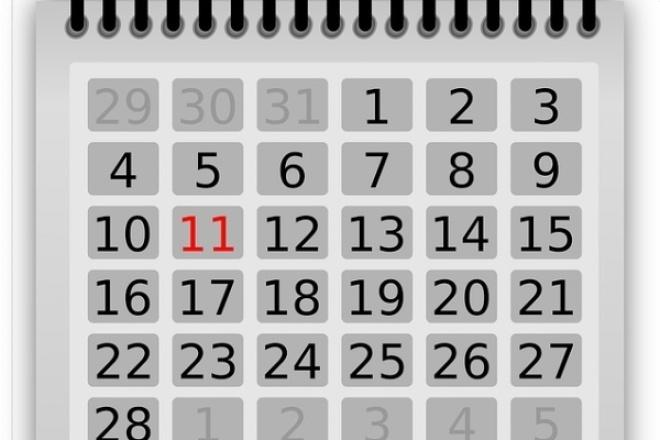 Календарь бухгалтера СНТБухгалтерия и налоги<br>Календарь сдачи отчетности индивидуально для вашей организации. Индивидуальный календарь, который который создан для того, чтобы упростить бухгалтерскую работу в СНТ и не платить штрафы за не сданную вовремя отчетность.<br>