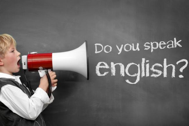 Помогу решить контрольную тест по английскому языку за руб Помогу решить контрольную тест по английскому языку 1 ru