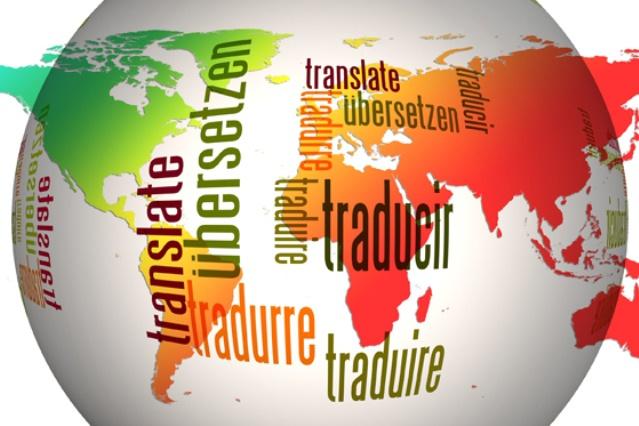 Переведу с/на английскийПереводы<br>Всем привет! Меня зовут Наталья, я - профессиональный переводчик с/на английский и немецкий. Быстро и качественно переведу текст любой тематики, включая переводы резюме, писем, субтитров к видео, и т.п. Также возможен перевод аудио и видео. Обращайтесь!<br>
