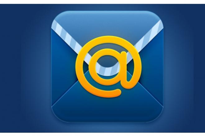 Соберу базу e-mail физ.лицИнформационные базы<br>E-mail собираются с сервиса, где регистрируется последнее посещения участника на сайте, сбор начинается от людей кто в онлайн и по убыванию, ЦА можно фильтровать по стране (Россия, СНГ), город, пол, возраст, семейное положение. 1 кворк это база email адресов до 2000 адресов, исключены повторяющиеся адреса. Как правило сбор занимает от 5 минут до часа, если ЦА очень узкая, то на формирование базы может уйти до 10-15 часов<br>
