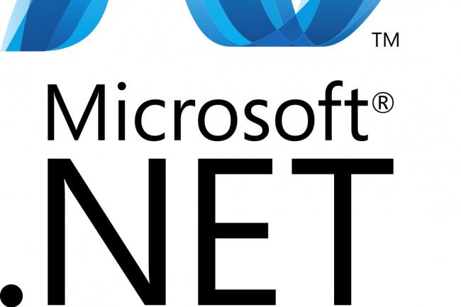 Напишу программу под Windows / LinuxПрограммы для ПК<br>Напишу программу под Windows (.Net, Mono, Net Core)/ Linux (Mono, Net Core). По завершению работ вы получите исполняемый файл + исходники + логику приложения (документация)<br>