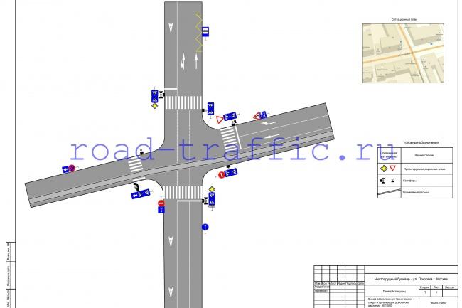 сделаю схему организации дорожного движения 1 - kwork.ru