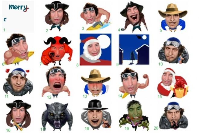 Анимационный 3D аватар 1 - kwork.ru
