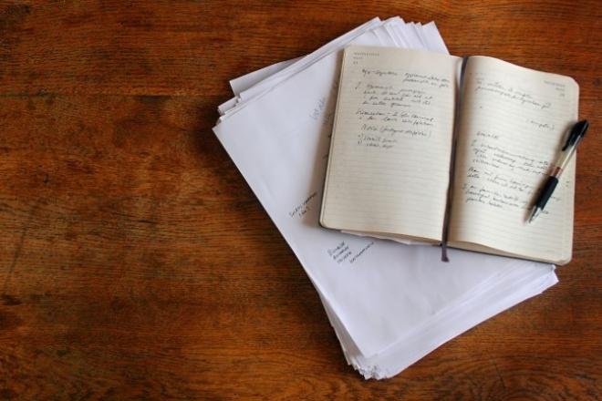напишу стихотворение на любую тему или поздравление в стихах 1 - kwork.ru