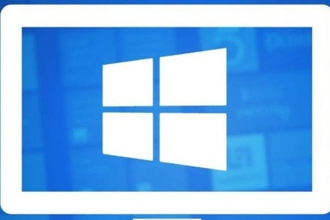 Сборка ПК, ноутбукаАдминистрирование и настройка<br>Сборка стандартного офисного компьютера или помощь в подборе ноутбука. Также Предлагаю Вам помощь и услуги частного мастера по компьютерам: - Установка, настройка и оптимизация Windows - Удаление вирусов и троянов - Ремонт компьютеров - Ремонт ноутбуков - Сборка компьютеров - Модернизация компьютеров и ноутбуков - Настройка Wi-Fi роутера - Установка и настройка устройств - Замена матрицы на ноутбуке - Чистка компьютеров и ноутбуков Порядочность, Честность, Аккуратность, Гарантия.<br>