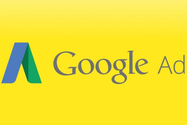 Сделаю контекстную рекламу Google AdWords(Поиск и КМС) 1 - kwork.ru