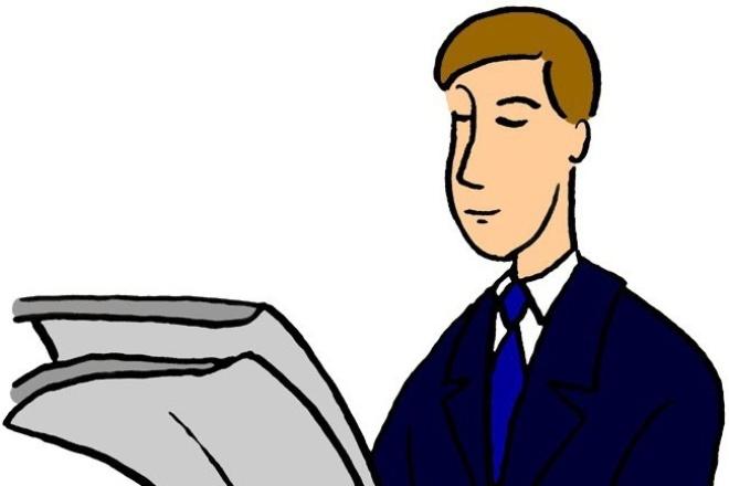 Перевод аннотаций к научным работамПереводы<br>Переведу на английский язык аннотации к научным работам. Мои переводы аннотаций публикуются в зарубежных научных журналах. Хорошо переведённая на английский язык аннотация поможет привлечь внимание иностранных читателей к публикации. Нужно добавить, что в английском языке аннотация имеет свою специфику составления.<br>