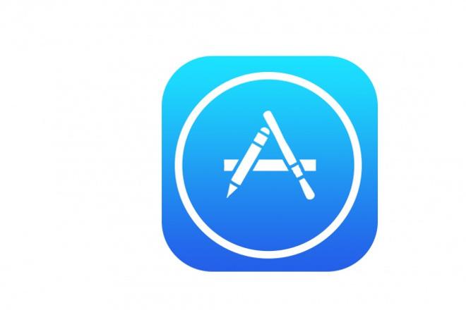 Создам Apple ID для App StoreПерсональный помощник<br>Создам Apple ID аккаунт. Также привяжу его к новой почте. Нужно только ваше ФИО и Дата рождения (не обязательно).<br>