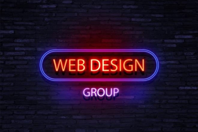 Создам дизайн главной страницы сайта 2 - kwork.ru