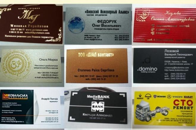 Сделаю красивую визитку!Визитки<br>Создам макет визитки. Делаю качественные визитки с привлекательным дизайном. Обращайтесь не пожалеете!!!<br>