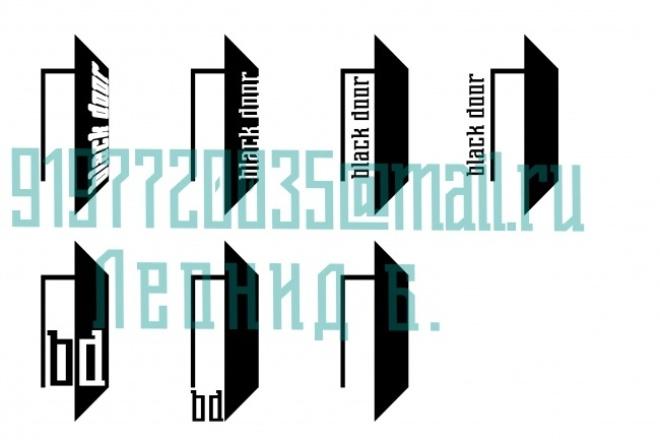 анимирую ваш логотип для заставки к видео 1 - kwork.ru