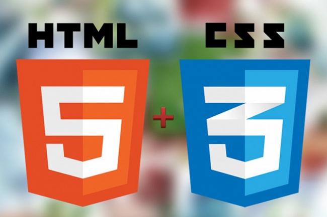Исправлю ошибки на Вашем сайте html css 1 - kwork.ru