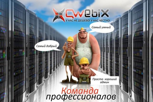 Помогу настроить web-server Linux. Порекомендую хостингАдминистрирование и настройка<br>Качественный хостинг – залог успеха вашего интернет-проекта. Именно поэтому важно найти добросовестного и ответственного хостинг-провайдера.Порекомендую хостинг и помогу перенести на него ваш сайт.<br>
