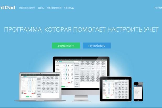Установлю синхронизацию с FrontpadАдминистрирование и настройка<br>Настрою синхронизацию с популярным сервисом отслеживания обработки заказов Frontpad на вашем сайте с помощью API.<br>