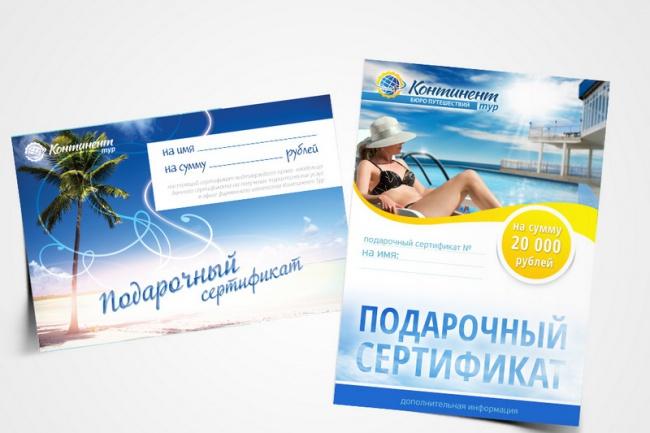 Помощь графического дизайнера 1 - kwork.ru