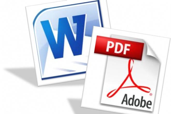 PDF в WordНабор текста<br>Здравствуйте! Помогу перевести Ваш файл из формата PDF в Word. Быстро и качественно. Обращаю Ваше внимание на то, что отсканированный текст, сохраненный в формате PDF не перевожу.<br>
