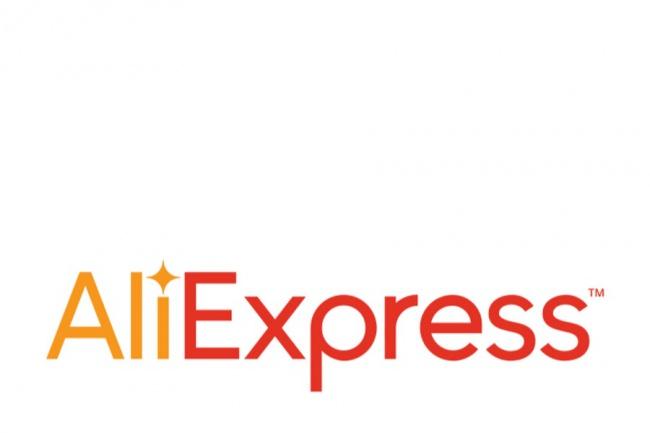 Создам сайт для заработка на алиэкспресс 1 - kwork.ru