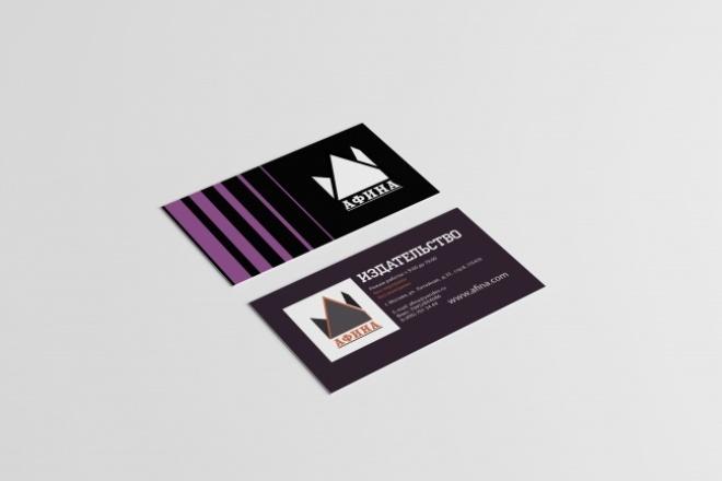 Оперативное создание одной визиткиВизитки<br>Вы можете заказать уникальные визитки, оформив заказ именно здесь и сейчас! Дорабатываю и вношу правки до полного утверждения. При работе учитываю современные тенденции дизайна. Работаю безшаблонно. Вы сможете через сутки получить уже готовый дизайн визитки. Вы получите за 500 рублей: 1. Один дизайн визитки. 2. Визитка в формате .jpeg. 3. Необходимое количество правок. Даже, если вы не знаете, какую хотите визитку но доверяете моему художественному вкусу, пишите, обязательно что-то придумаем!<br>