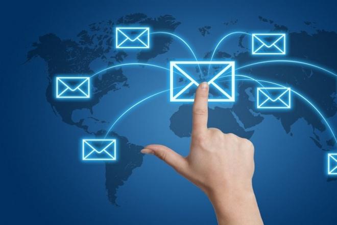 Разошлю письма, e-mail marketing 1 - kwork.ru