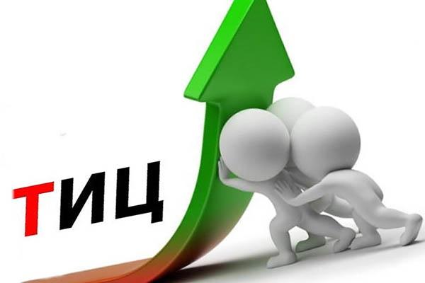 140 вечных ссылок для ТИЦ на 2 сайта из 70 анализаторов +бонус 1 - kwork.ru