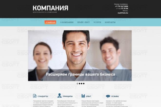 сделаю дизайн сайта-визитки 2 - kwork.ru