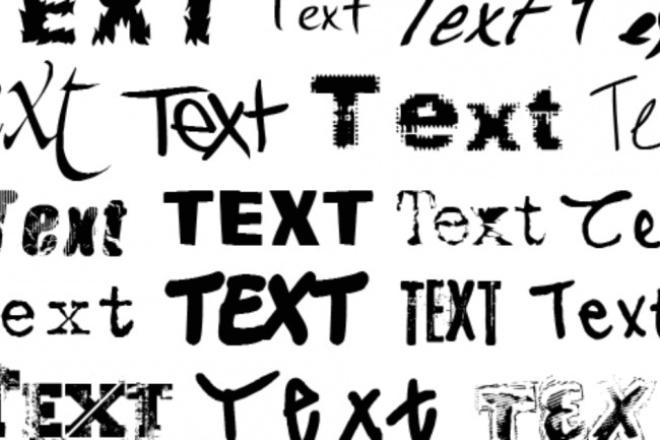 Набор текстаНабор текста<br>Наберу текст вручную с фото, видео или аудио. Без орфографических ошибок! Работаю только с записями в хорошем качестве и на русском языке. Оформлю текст в соответствии с Вашими требованиями!<br>