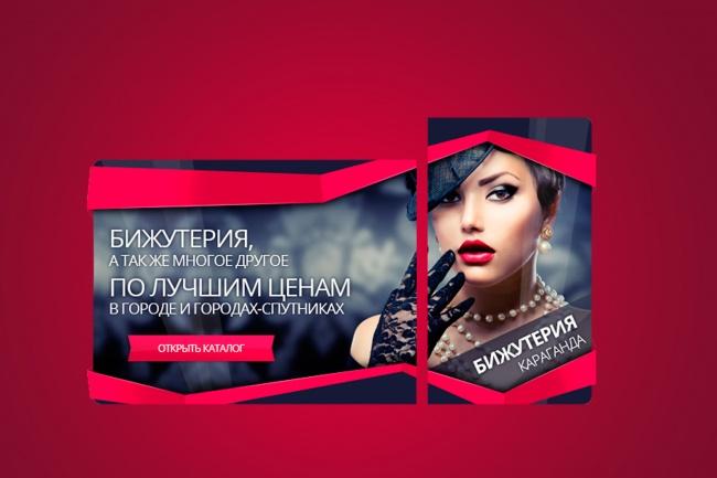 Шапка для группы ВКонтактеДизайн групп в соцсетях<br>Нарисую шапку для вашей группы ВКонтакте. Сделаю 2 варианта на выбор и до 5 правок. Примеры по оформлению групп выше.<br>