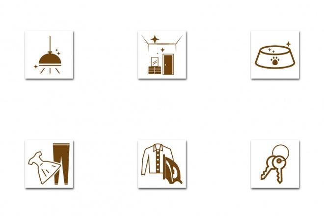 Создам иконкиБаннеры и иконки<br>Создам иконки. Создам иконки по вашему ТЗ. В стоимость одного кворка входит создание шести иконок по сложности, как в примере кворка Уборка.<br>