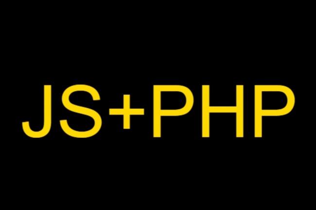 Напишу JS или PHP скрипт 1 - kwork.ru