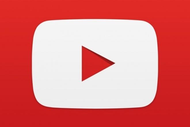 300 лайков и подписок  канала на YouTube 1 - kwork.ru