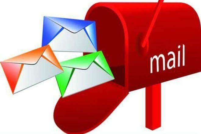 Зарегистрирую 100 почтовых ящиковE-mail маркетинг<br>Зарегистрирую 100 почтовых ящиков. Любой почтовый сервер на выбор: yandex. ru, mail. ru, bk. ru, list. ru, inbox. ru Передам Вам файл с логинами и паролями для входа в почту. Максимальный срок выполнения 2 дня, но делаю быстрее. Качество гарантирую. Постоянным заказчикам бонусы.<br>