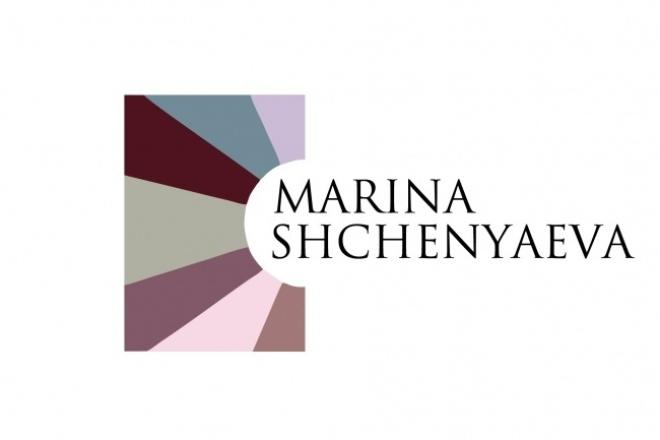 Создам логотип для вашего сайта, магазина 1 - kwork.ru