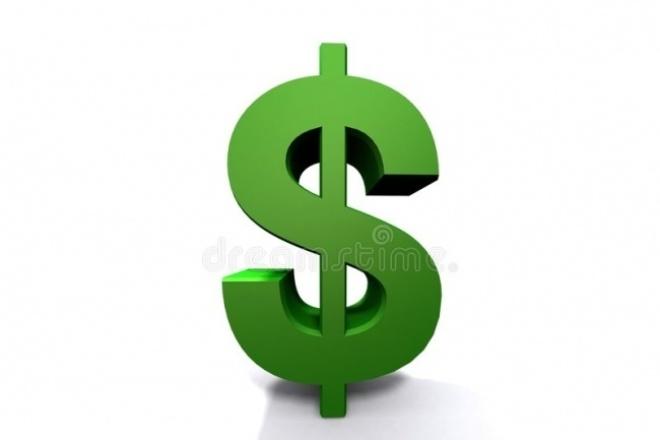 Создам 3-НДФЛ для электронной отправки в налоговую для физ. лиц 1 - kwork.ru