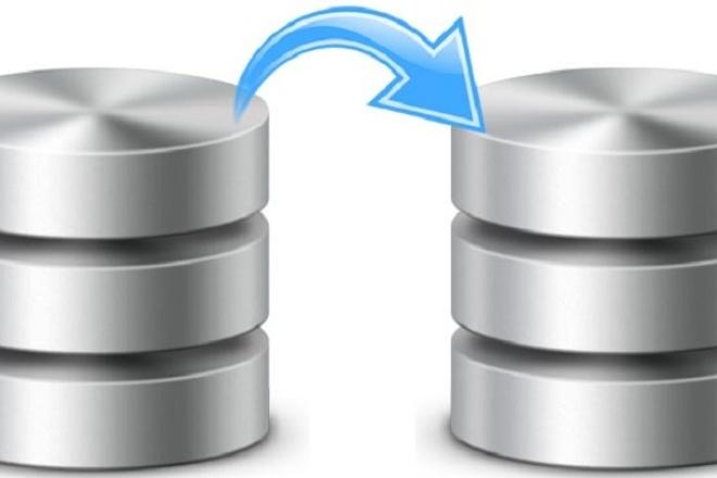 Перенесу БД SQL Server с одного хостинга на другой 1 - kwork.ru
