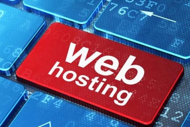 Перенос сайта на хостингДомены и хостинги<br>Помогу залить Ваш сайт в интернет пространство. Работа будет выполнена точно в срок, буду на связи. Обращайтесь!<br>