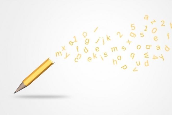 Отредактирую ваш текстРедактирование и корректура<br>Пишете диплом? Получаете огромные объемы текстов от копирайтеров? Некогда проверять? Присылайте мне! За 1 кворк до 10 тысяч знаков без пробелов. Избавлю тексты от тавтологии, ошибок грамматических и пунктуационных, отформатирую по стандартам. Дополнительные плюшки смотрите в опциях. )<br>