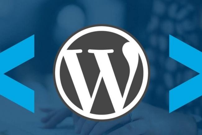 WordPress - доработки, исправление, установка плагинов, настройкаДоработка сайтов<br>Исправим, доработаем и установим необходимые плагины или темы на ваш Сайт на движке WordPress. Краткий список выполняемых задач за 1 kwork: ? Одна - Доработка сайтов на Wordpress; ? Исправление Одной ошибок WordPress; ? Установка и настройка Одной темы или плагина; ? Исправление ошибки тем WordPress; ? Правки стилей CSS; (сжатие стилей всех с одной темы) ? Оптимизация и ускорение работы сайта; Устраняем так же другие проблемы на сайтах. Почему вам стоит сделать заказ у меня? – индивидуальный подход для каждого случая; – большой опыт работы; – максимально быстро приступаю к работе; – выполню заказ в срок; – проконсультирую Вас по любым связанным вопросам; – всегда на связи. Заказывайте кворк прямо сейчас!<br>
