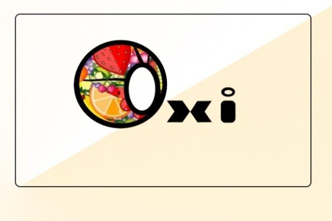 сделаю логотип в трех вариантах 2 - kwork.ru