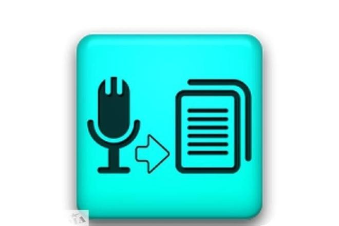 Транскрибация, набор текста с фото или файла PDFНабор текста<br>Здравствуйте, специально для Вас, быстро, качественно, выполню повышенный объем работы, но за фиксированную цену! С Вас - аудио-, видео-, фото или PDF файл и доверие: ) С меня - грамотный (во всех смыслах) текст. Приветствуются отдельные пожелания<br>