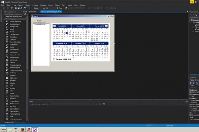 Простые программы с интерфейсом в одно окно. Windows, LinuxПрограммы для ПК<br>Прикладная программа под ОС Windows, Linux. Интерфейс либо в 1 окно, либо консоль. Тематика приложений: игры (сложность не выше простых флеш), 2D 3D графика, CGI скрипты, сеть, БД, почта. Ресурсы, обрабатываемые приложением (изображения, видео, звук) - полностью ваши.<br>