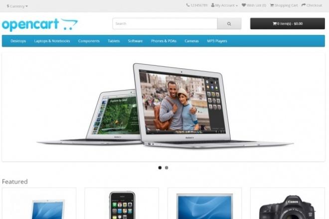 доработаю Ваш интернет-магазин на OpenCart 1 - kwork.ru