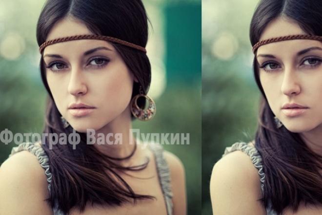 Уберу водяные знаки с фото или картинки 1 - kwork.ru